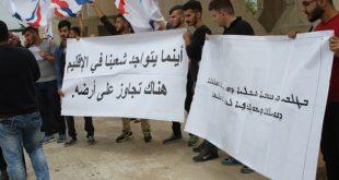 13وقفة احتجاجية امام مبنى اقليم كوردستان